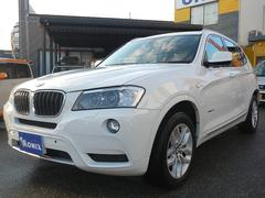 BMW X3xDrive 20i ハイラインPKG 黒革地デジ