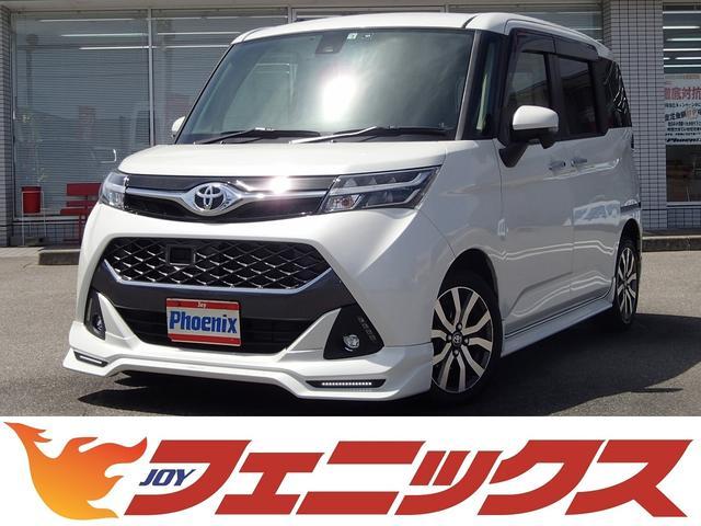 トヨタ カスタムG-T スマアシIITRDエアロ・デイランプパワスラ