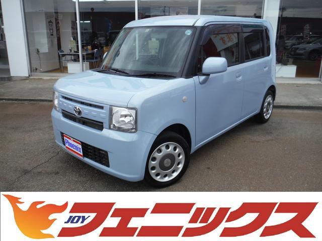トヨタ X HDDナビオートエアコンエコアイドルスマートキー盗難防止