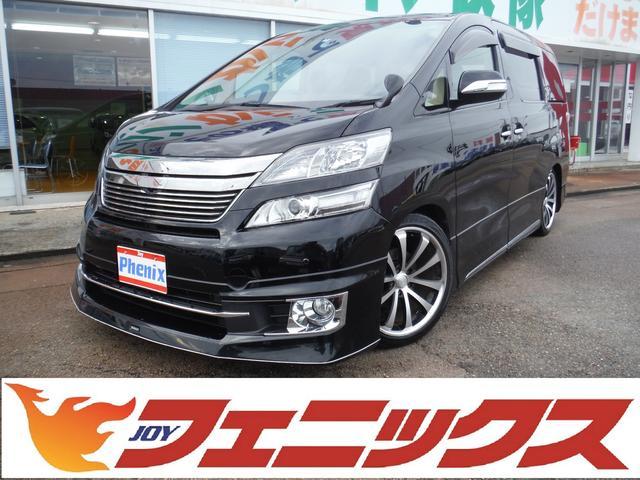 トヨタ 2.4X 純正ナビフルセグ後席モニターW電動ドアモデリスタ