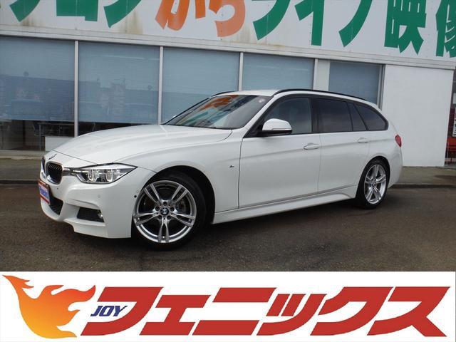 BMW 318i Mスポーツ1オナ衝突軽減BメーカーナビS・Bカメラ