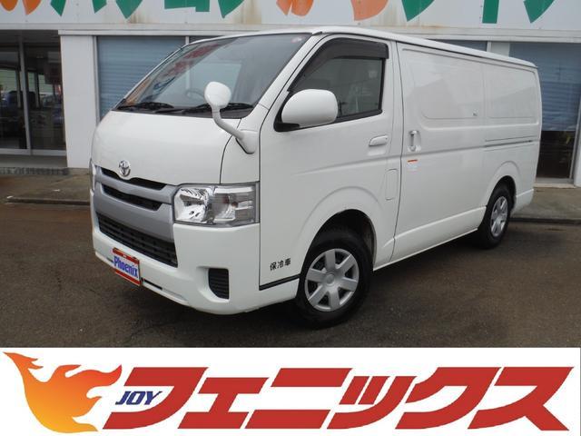 トヨタ 冷蔵冷凍車中温3℃~デンソウ冷蔵機4WDワンオーナー