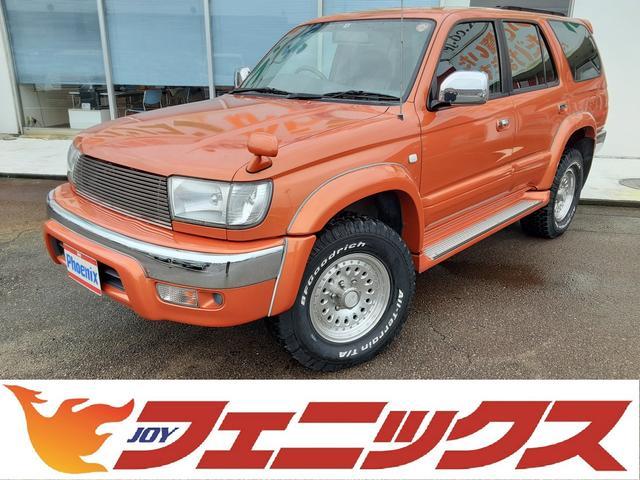 トヨタ SSR-X Vセレクション パートタイム4WD 社外マフラー 社外16インチアルミホイール オートエアコン Wエアバッグ ABS パワーウィンドゥ