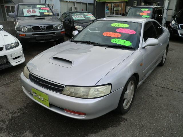 トヨタ GT-Zスーパーチャージャー