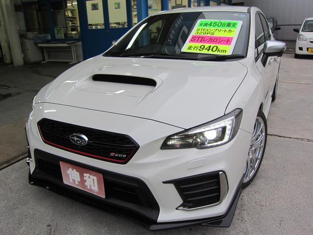 スバル S208 450台限定車 STIコンプリートカー ADS