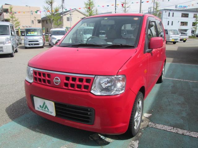 日産 M FOUR 4WD