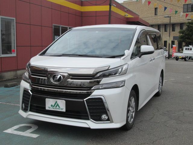 トヨタ 2.5Z 8人乗り 両側電動ドア ETC 純正ナビ