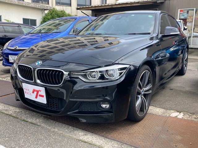 BMW 3シリーズ 320d Mスポーツ Mパフォーマンス 純正HDDナビ バックカメラ スマートキー プッシュスタート 純正19インチAW HIDヘッドライト ドライブレコーダー レーンアシスト