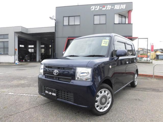 「トヨタ」「ピクシススペース」「コンパクトカー」「石川県」の中古車