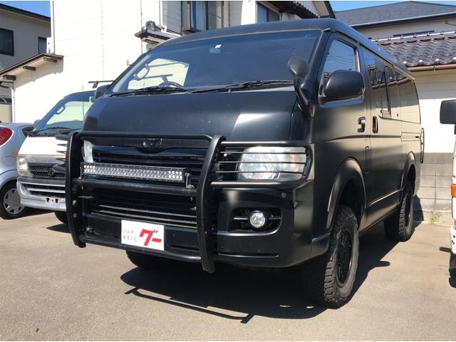 トヨタ ロングワイドスーパーGL 4WD 公認ボディリフトアップ