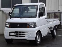 ミニキャブトラックVタイプ 4WD 三方開