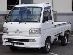 ハイゼットトラックスペシャル 4WD オートマチック エアコン パワステ