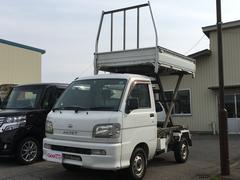 ハイゼットトラックリフトピックダンプ 4WD 5速MT ワンオーナー