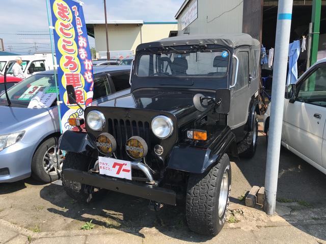 三菱 ディーゼルターボ4WD