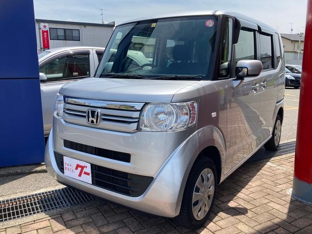 ホンダ N-BOX+ G 4WD 福祉車両 車椅子スローパー メモリーナビ ワンセグTV バックカメラ スマートキープッシュスタート シートヒーター