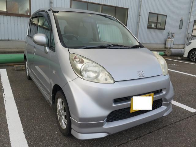 「ホンダ」「ライフ」「コンパクトカー」「石川県」の中古車