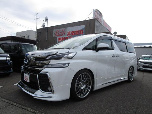 トヨタ 2.5Z Gエディション 本皮シート サンルーフ