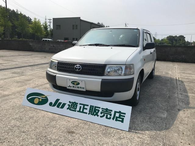 トヨタ DXコンフォートパッケージ