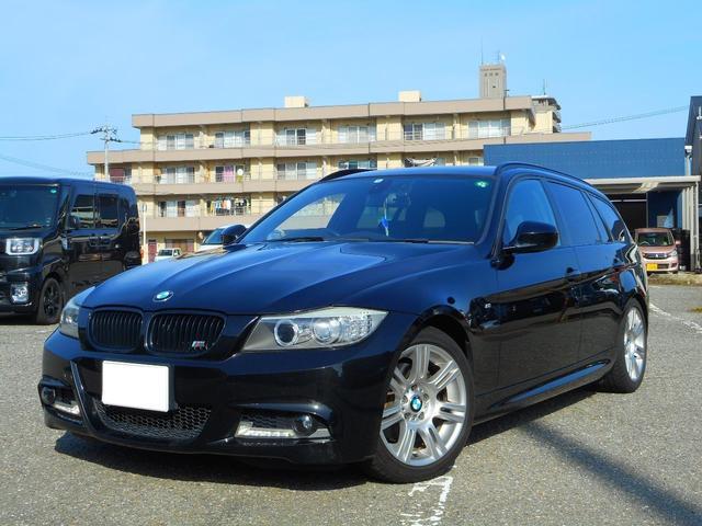 BMW 320iツーリング Mスポーツパッケージ 地デジフルセグチューナー バックカメラ LEDデイライト