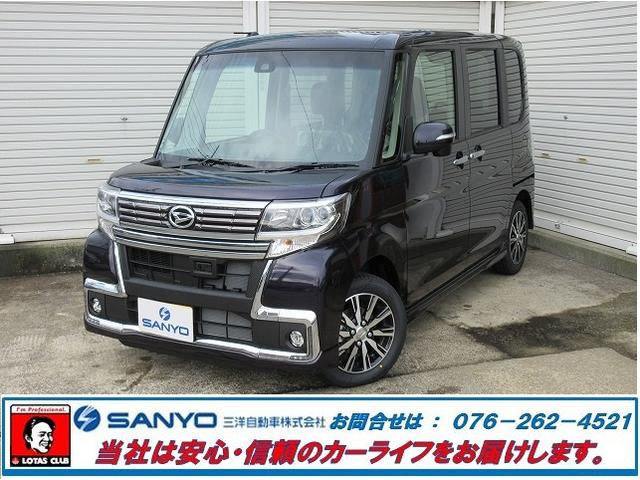 タントカスタム(ダイハツ)カスタムX トップエディションSAIII 中古車画像