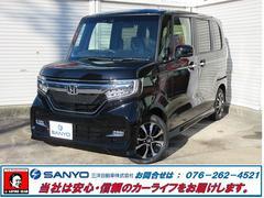 N BOXカスタムG・Lホンダセンシング4WD届出済未使用地デジBカメ電動SD