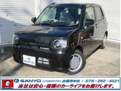 ミラトコットX SAIII 届出済未使用車新品地デジナビCD録音Bカメ