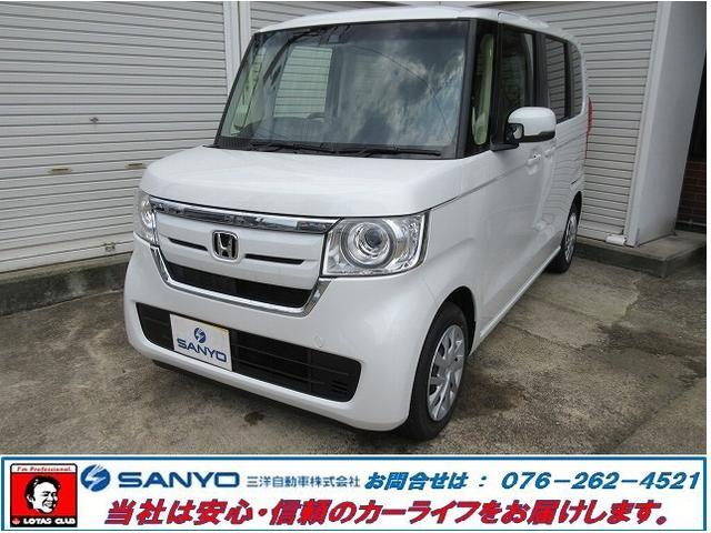ホンダ N-BOX G・LHセンシング4WD届出済未使用車地ナビCD録音Bカメ
