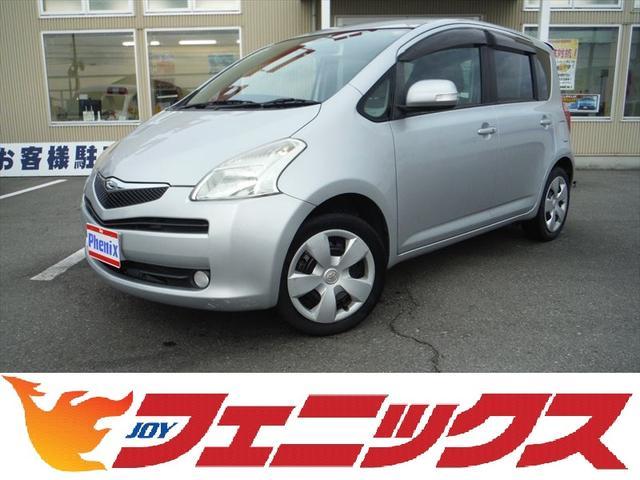 トヨタ X LパッケージスマートキープッシュスタートETC