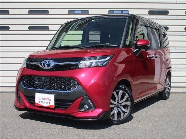 トヨタ カスタムG-T オートエアコン LEDヘッドランプ クルーズコントロール 両側パワースライドドア バックモニター