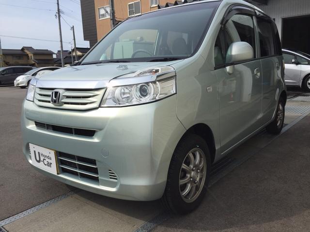 ホンダ G特別仕様車 HIDスマートスペシャル ナビ TV HID