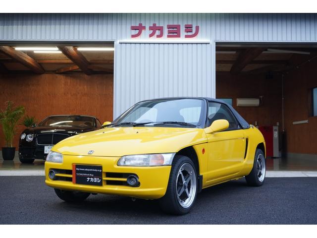 ホンダ ベースグレード・新品パーツ(幌・マフラー) エアコン