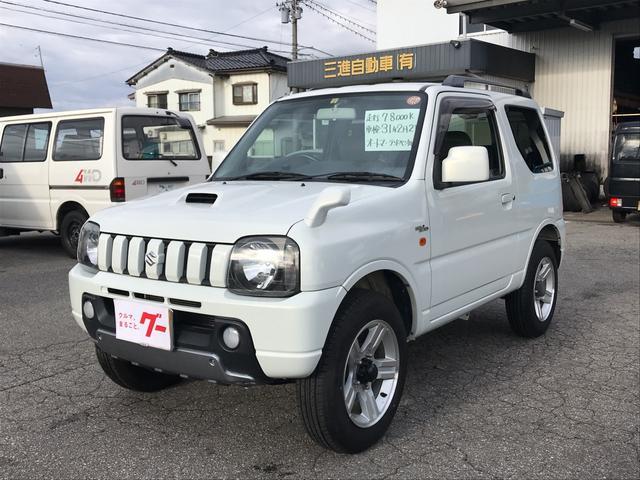 ワイルドウインド 4WD AT車 ETC付き(1枚目)