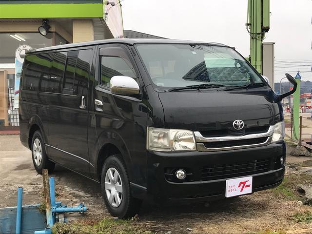 「トヨタ」「ハイエース」「その他」「富山県」の中古車