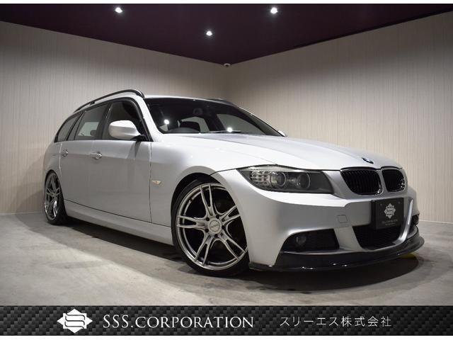 BMW 3シリーズ 320iツーリング MスポーツPKG  LCI...