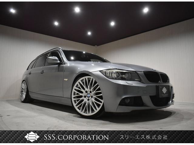 BMW 325iツーリング Mスポーツパッケージ LCI レザー張替