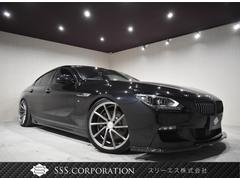 6シリーズ640iグランクーペ Mスポーツエディション ACC特別仕様