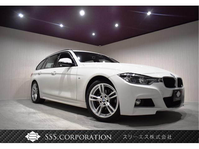 BMW 318iツーリング Mスポーツ ACC Dアシスト 買取車