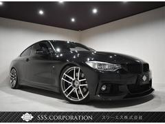 BMW435iクーペ Mスポーツ ファストトラックPKG KW