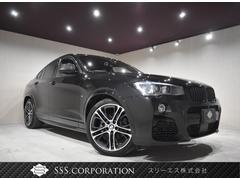 BMW X4xDrive 28i Mスポーツ 4WD REMUS 3D