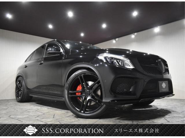「その他」「GLE」「SUV・クロカン」「石川県」「SSS.CORPORATION スリーエス㈱」の中古車