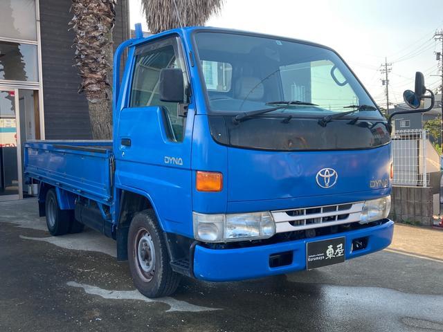 トヨタ ダイナトラック ロングフルジャストロー 積載1.5トン 5速マニュアル エアコン パワステ 4ナンバー ガソリン車 荷台内寸長さ310cm・幅161cm 三方開