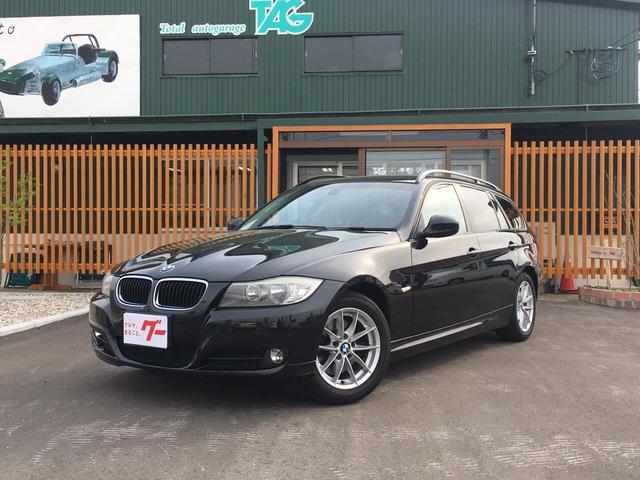 BMW 320iツーリング スタイルエッセンス プッシュスタート