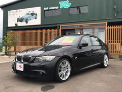 BMW335i Mスポーツパッケージ 黒革 サンルーフ HDDナビ