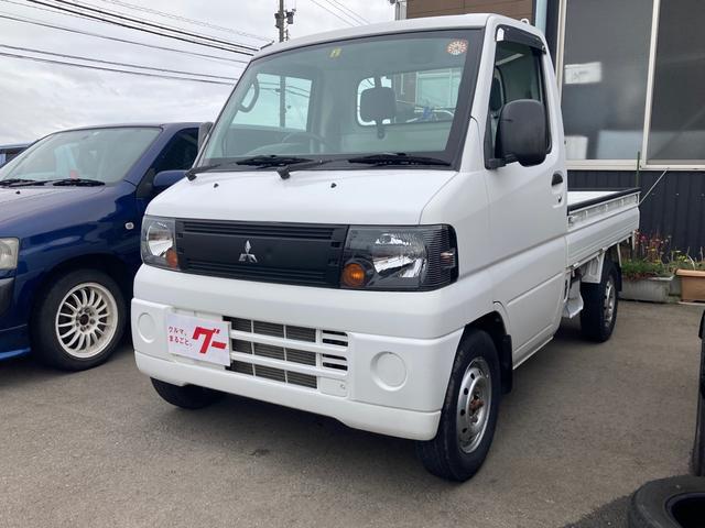 三菱 ミニキャブトラック Vタイプ 5MT パワステ エアコン 4WD 三方開 走行58000k台 検R5年6月迄