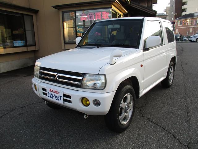 三菱 XR アルミ CD