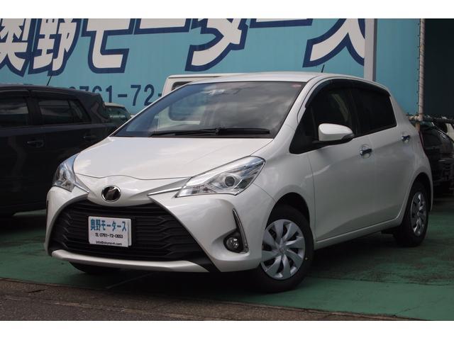 トヨタ F セーフティーエディションIII 登録済未使用車 ナビTV