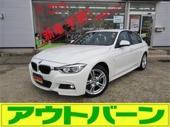 BMW320d Mスポーツ LCIモデル ドライビングアシスト