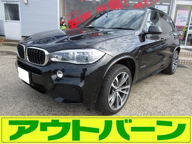 BMW xDrive 35d Mスポーツ ワンオーナー 黒革シート