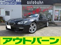BMW640iグランクーペ MスポーツPkg LEDヘッド