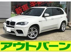 BMW X5 M正規ディーラー車 20インチAW 黒革シート